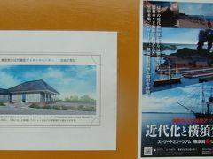 汐入駅側にガイダンスセンターを建設中であり期待される。