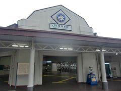 ウェルニー公園の北側に隣接するJR横須賀駅の駅舎も独特である。ホーム1面で運用されていて改札からフラットアクセスである。