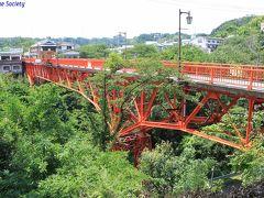 【開運橋】 1931年(昭和6年)竣工、上路カンチレバートラス橋。  上路カンチとしては最初期のもの。 【登録有形文化財】