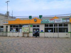 柴田商店の前には、森駅  いかめしは、駅弁でも人気商品だ。