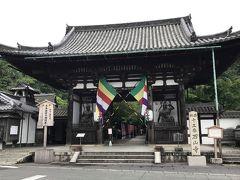 7/23 久々に石山寺に行ってみました。