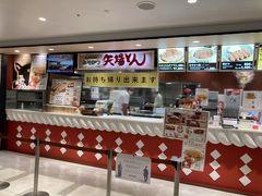 もうすでにお腹いっぱいになってきましたが、 名古屋の矢場とんさんで久々に味噌カツを食べたいなぁ・・・。 と眺めていたらお持ち帰りもあるのを発見!