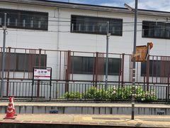叡山電車で出町柳駅から八瀬比叡山口まで向かいます。  八瀬比叡山口までは、「ひえい」という観光列車が走っていますが、発車したばかりだったので、帰りに乗ってみることにしました。