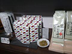 お土産としても有名な加賀棒茶の水出しを試飲で出していただきました。 暑い日だったので、沁みました。 煮だすよりもすっきりとした甘みが出るそうです。