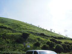 大室山到着。 目立つビジュアルの山。