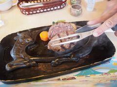 浜松まで移動。 お昼ごはんは「さわやか」にて。 もちろん、げんこつハンバーグ!