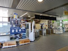 日本一かどうかは不確かだけど    人口の少ない県と認識している「鳥取県」