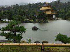 徒歩約15分で 金閣寺へ   空いています。