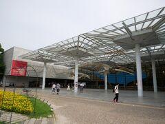 長居植物園の敷地に大阪市立自然史博物館もあります。 長居植物園と一緒にチケットを購入すると300円で入館できます。