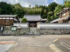 浄土宗浄土寺にやって来た。