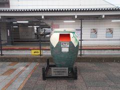 JR奈良線宇治駅前にあるポストです。宇治茶らしいデザインです。