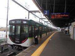 京阪宇治線の車両です。