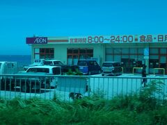 沖縄・国頭郡本部町【ザ・ビッグエクスプレス】もとぶ店  沖縄・瀬底島にある『ヒルトン沖縄瀬底リゾート』の周辺には、 残念ながらコンビニエンスストアやスーパーなどはありません。  『ヒルトン沖縄瀬底リゾート』のお部屋で食べるためのものを 購入したい場合には、最寄りのイオングループのディスカウントストア 【ザ・ビッグエクスプレス】もとぶ店で必要なものを購入してから 『ヒルトン沖縄瀬底リゾート』に向かうようにしましょう!  <営業時間> 8:00~24:00  沖縄・国頭郡本部町【DAISO(ダイソー)】ビッグもとぶ店  また、100円ショップ【DAISO(ダイソー)】ビッグもとぶ店が 【ザ・ビッグエクスプレス】もとぶ店に隣接されていますので、 透明度抜群の瀬底ビーチでの海水浴やシュノーケリングで使用する レジャーシートなどを現地調達する場合に便利だと思います。  <営業時間> 10:00~20:00