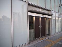 元々はホテルサンルート上田であったが、1年程前に相鉄がリブランド化したとの事。これが入口なんだが、最初何かのクリニックかと思い、通り過ぎた程地味な感じ。