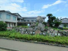 ③レインボー桜島 地下1000mから湧く桜島マグマ温泉は390円で入れます