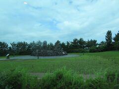 ⑥赤水展望広場 「桜島オールナイトコンサート」記念モニュメント 入場料は無料です