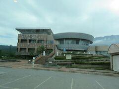 ⑧国際火山砂防センター 入館料は無料です