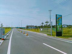次は、沿岸部にある海岸緑地公園です。仙台空港から南に車で3分位のところにあります。仙台放送がサポートしている様でネーミングがジュニパーク岩沼になっています。