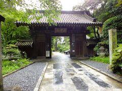 ポポラを出て、仙台に戻り御霊屋の瑞鳳殿に向います。 瑞鳳殿の前に瑞鳳時に立ち寄ります。