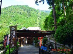 身延山ロープウェイ麓の久遠寺駅にやってきました。