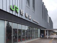 今日は野幌駅からスタート  札幌から電車で23分。