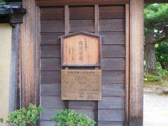 旧加賀藩士高田家跡。 早速、敷地内に入ってみましょう!