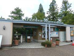 比叡山頂にあるガーデンミュージアムにも行ってみることに。 イオンマークのカード提示で入園料がひとり200円引きになりました。結構得した気分。