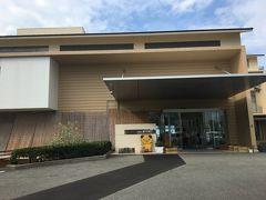 そして、今夜お世話になるホテルに到着。休暇村瀬戸内東予です。