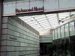 商店街をテクテク。  リッチモンドホテルがありました。当初は、こちらのホテルに滞在予定だったのですが、GO TO TRAVELでは、日系の旅行代理店でないといけないらしく、折角、外資系のAGODAで予約してたんですが、仕方なくキャンセルしました。
