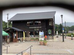 正面にある観光案内所。清里の観光に関する情報が得られる所です。ピクニックバスという名前のバスがあり、清里を巡回して観光スポットを繋いでいます。  この建物の前にタクシー乗り場があります。