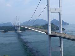 ここからは、吊り橋形式の「来島海峡大橋」が綺麗に見えます。  手前は今治市側で、向こうは大島側です。