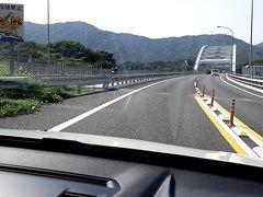 伯方島と大三島を結ぶ「大三島橋」が見えてきた。