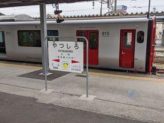 列車は肥薩線の起点である八代駅に到着しました。反対には815系が停車していました。列車はここから肥薩線に入っていきます。