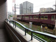 出発はいつもの阪急電車