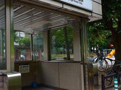 最寄駅は東京メトロ千代田線代々木公園駅の3番出口。