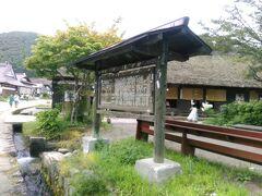 大内宿に着きました(^。^)