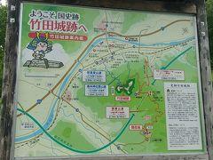 で、和田山ICから少し走って、竹田城跡へ到着です。 駐車場からは、約2キロ。 駐車場①←1km→駐車場②(中間)←1km→竹田城 って感じです。 ①~②はもちろん徒歩も可ですが、タクシー560円、バス160円も選べます。 とはいっても、②~竹田城は徒歩しかありません。 ※ちなみにバスは10時頃からしか走っておりません。  ちなみに、大体35分程度で到着しました。 夏は暑いので、水分は必ず持って行ってください。