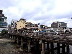 お家から電車に乗って15分。 三条大橋の風情は、いかにも京都を感じる場所・・・ しっとりとした雰囲気が素敵ですよね~♪