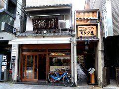 京都で6月というと、、、 水無月水無月、水無月の連呼。 私も6月になった瞬間から、毎日水無月さん食べたい~って唸ってました(笑)