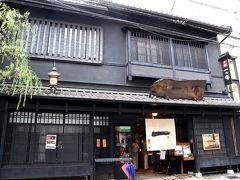 ランチは、久しぶり~♪京都一の傳!! 一の文字の暖簾が印象的ね~
