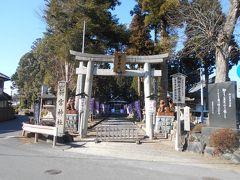 信楽高原鉄道信楽線信楽駅より徒歩約10分のところにある新宮神社です。
