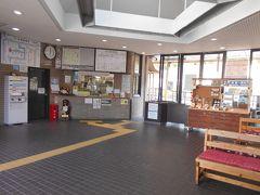 信楽高原鉄道信楽線信楽駅構内です。