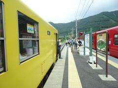 立野駅に到着、ここでも多くの報道陣や鉄道ファンが待ち構えておりました