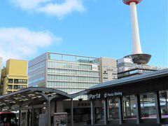 翌朝 JRのローカル列車で  京都まで来ました
