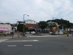 武蔵五日市駅 ここからスタート