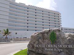 こちらのホテルにバスが迎えに来てくれます。