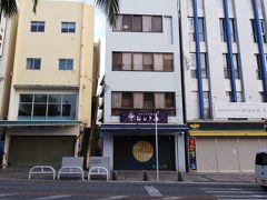 夕飯探し。 ニュースにもなってましたが、国際通りは閉まってるお店が多いです。