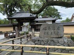 バス停を降りて少し緩やかな坂を上がってきました。 世界遺産、鹿苑寺。別名金閣寺。