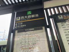 地下鉄で西大路御池まで行き、バスに乗り換え。 バスは金閣寺道まで。