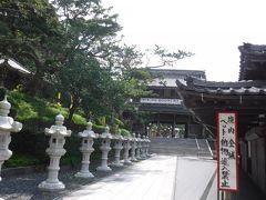 勝浦から小湊へ移動。 誕生寺を訪問して参拝してきました。